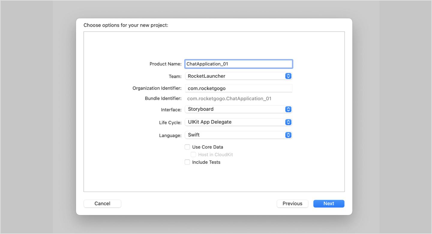 Image|Creating a project in Xcode